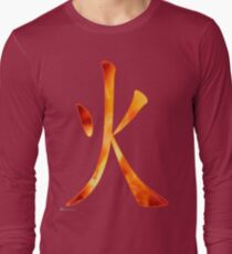 Fire in Chinese  Long Sleeve T-Shirt