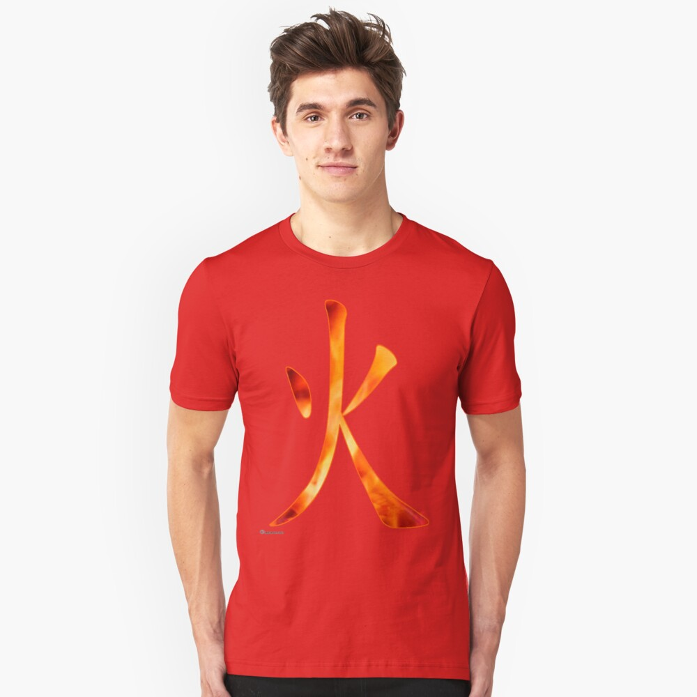 Fire in Chinese  Unisex T-Shirt Front