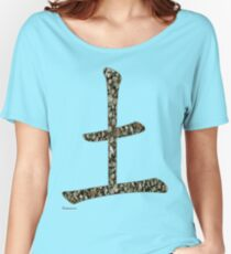 Earth in Chinese  Women's Relaxed Fit T-Shirt