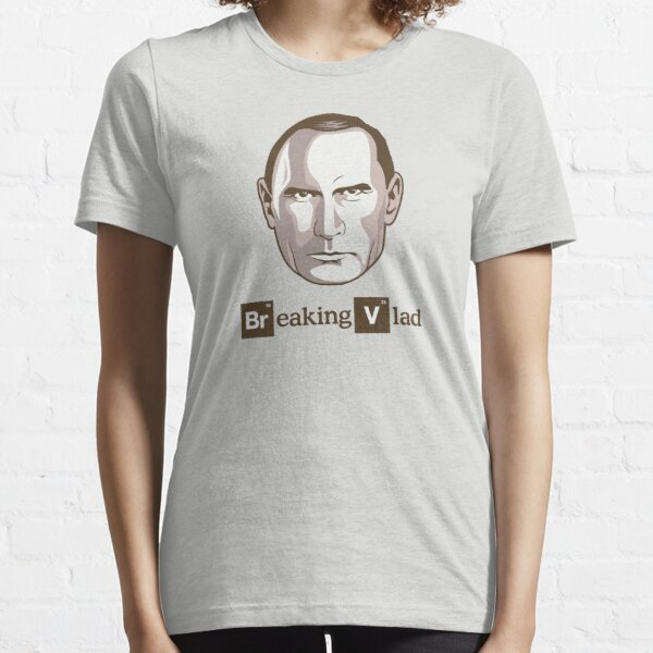 Vladimir Putin - Faces Of Awesome Essential T-Shirt