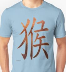 Monkey in Chinese   A mission of cousins  T-Shirt