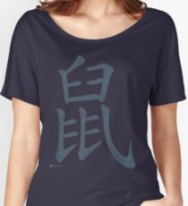Rat in Chinese  Known to all, Loved by few Women's Relaxed Fit T-Shirt