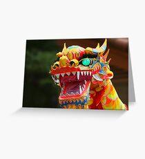 Dancing Dragon Greeting Card