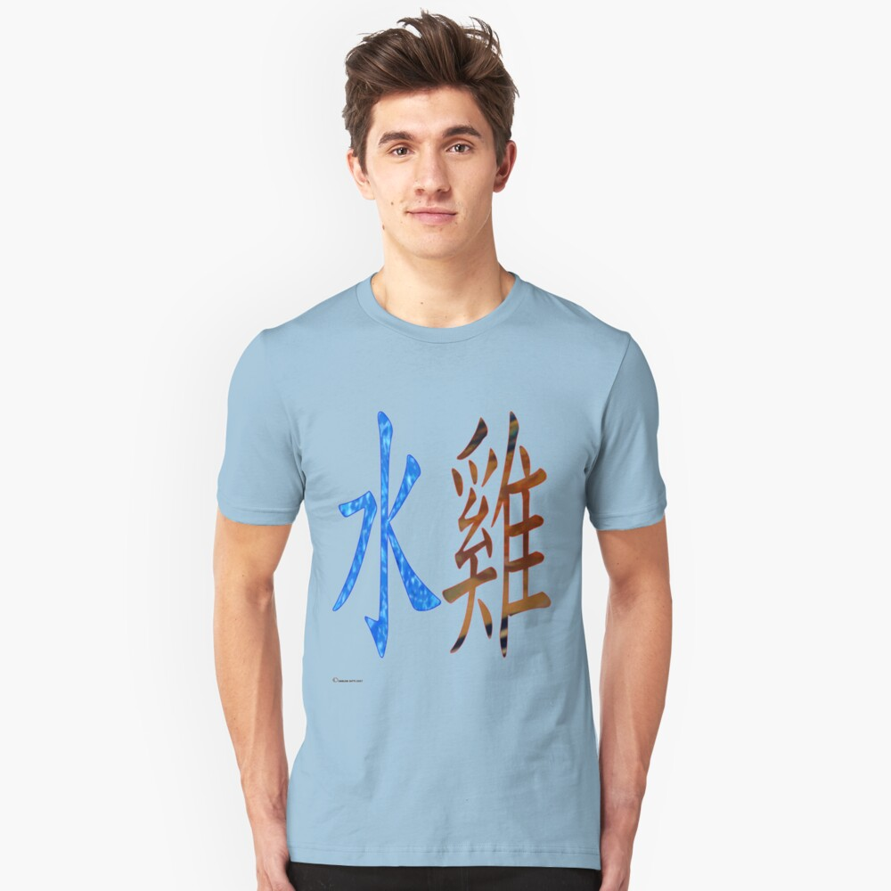 Water Rooster 1933 and 1993 Unisex T-Shirt Front
