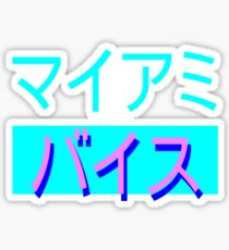 Japanese Miami Vice Sticker