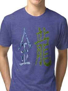 Metal Dragon  1940  and   2000  Tri-blend T-Shirt