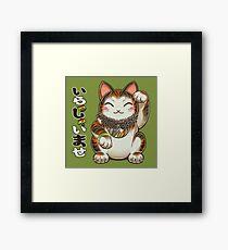 Maneki Neko Mhysa Framed Print