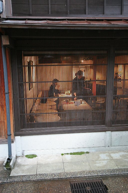 Tea House Kanazawa - Nishi Chaya District  by Trishy