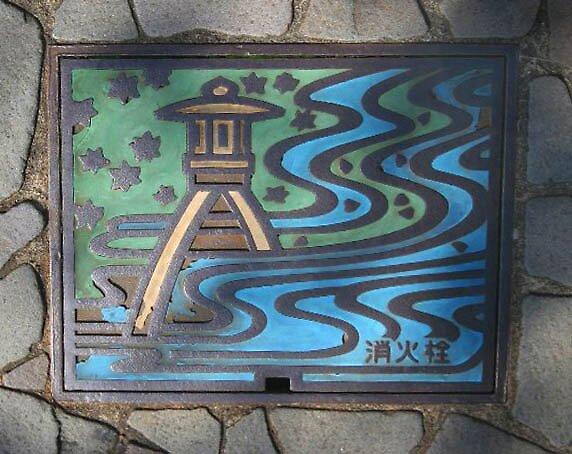 Manhole cover - Kanazawa  by Trishy