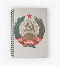 Estonian Coat of arms under USSR Spiral Notebook