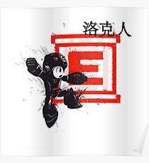 Anime Robot T Shirt Poster