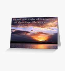 Matthew 6:23 Greeting Card
