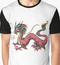 Year of the Dragon Graphic T-Shirt