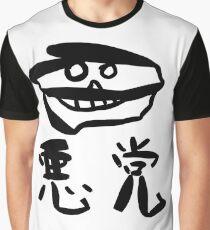 Akutou (scoundrel) Graphic T-Shirt