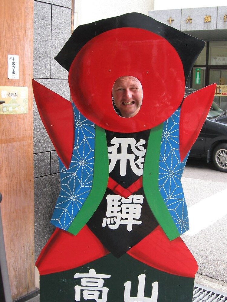 Cultural attache metamophosing into a Takayama happy charm by Trishy