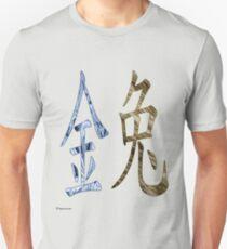 Metal Rabbit 1951 T-Shirt