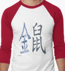 Metal Rat 1960 T-Shirt