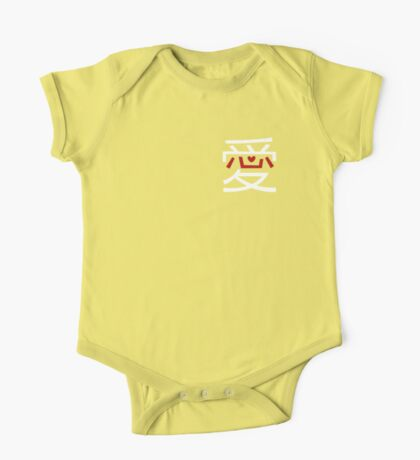 'AI' (LOVE) Chinese Character Calligraphy With Oriental Red 'XIN' (HEART) II | Modern Minimalist Oriental Kanji Kids Clothes
