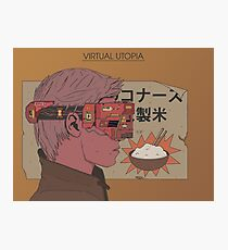 Virtual Utopia Photographic Print
