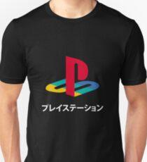 japanese Unisex T-Shirt