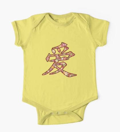 Chinese Word 'AI / LOVE' In Pink With Spring Flowers | Oriental Love In Kanji Calligraphy Kids Clothes