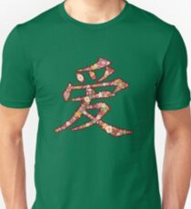 Chinese Word 'AI / LOVE' In Pink With Spring Flowers | Oriental Love In Kanji Calligraphy T-Shirt