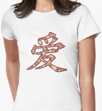 Chinese Word 'AI / LOVE' In Pink With Spring Flowers | Oriental Love In Kanji Calligraphy Women's Fitted T-Shirt