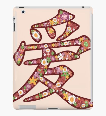 Chinese Word 'AI / LOVE' In Pink With Spring Flowers | Oriental Love In Kanji Calligraphy iPad Case/Skin