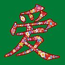 Chinese Word 'AI / LOVE' In Red With Spring Flowers | Oriental Love In Kanji Calligraphy by fatfatin