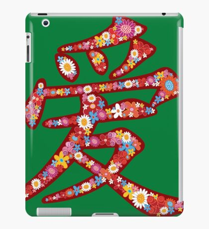 Chinese Word 'AI / LOVE' In Red With Spring Flowers | Oriental Love In Kanji Calligraphy iPad Case/Skin