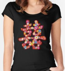 Oriental Double Happiness Spring Flowers in Red, A Traditional And Auspicious Chinese Wedding Symbol Women's Fitted Scoop T-Shirt