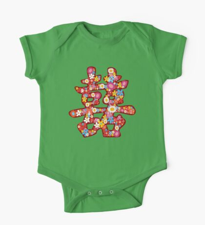 Oriental Double Happiness Spring Flowers in Red, A Traditional And Auspicious Chinese Wedding Symbol Kids Clothes