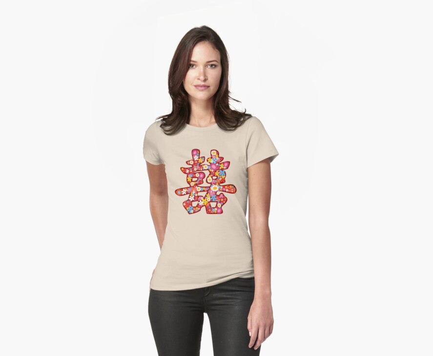 Oriental Double Happiness Spring Flowers in Red, A Traditional And Auspicious Chinese Wedding Symbol by fatfatin