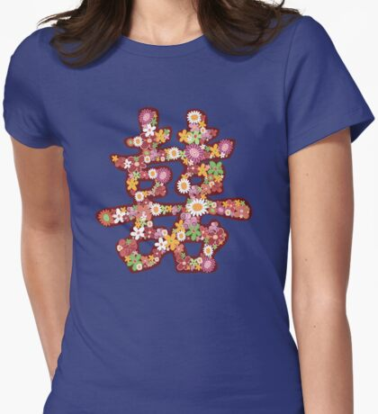 Oriental Double Happiness Spring Flowers in Pink, A Traditional And Auspicious Chinese Wedding Symbol T-Shirt