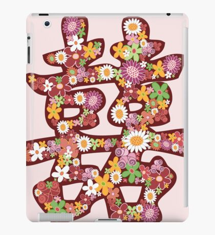 Oriental Double Happiness Spring Flowers in Pink, A Traditional And Auspicious Chinese Wedding Symbol iPad Case/Skin