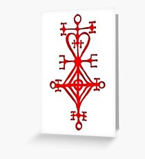 Ástarstafur, Love Charm, Magical Bind Rune Greeting Card