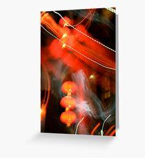 Beijing blur Greeting Card