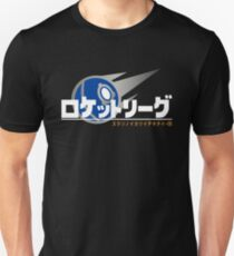 Rokettorigu Rocket League Japan T-Shirt