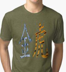 Metal Tiger 1950 Tri-blend T-Shirt