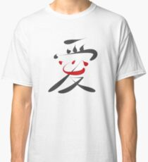 Traditional Chinese Calligraphy 'Ai Xin' (Loving Heart) Classic T-Shirt