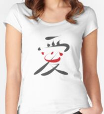 Traditional Chinese Calligraphy 'Ai Xin' (Loving Heart) Women's Fitted Scoop T-Shirt