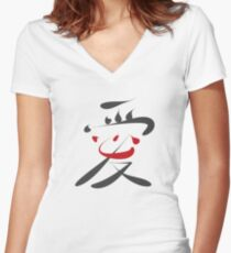 Traditional Chinese Calligraphy 'Ai Xin' (Loving Heart) Women's Fitted V-Neck T-Shirt