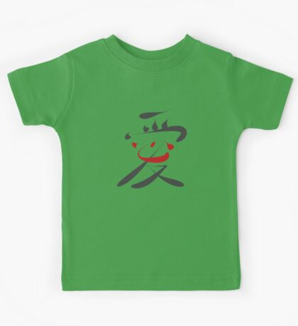 Traditional Chinese Calligraphy 'Ai Xin' (Loving Heart) Kids Clothes