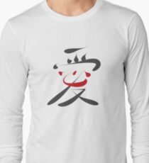 Traditional Chinese Calligraphy 'Ai Xin' (Loving Heart) Long Sleeve T-Shirt
