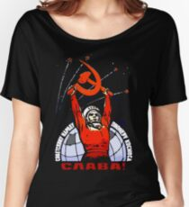Glory to the Soviet People - The Pioneers of Space Women's Relaxed Fit T-Shirt