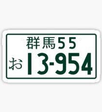 INITIAL D 13-954 Takumi number plate Sticker