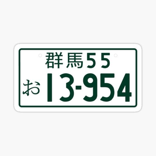 INICIAL placa número D 13-954 Takumi Pegatina