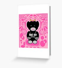 Hug me, i'm soulless Greeting Card