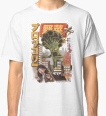 THE BROCCOZILLA Classic T-Shirt