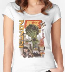 THE BROCCOZILLA Fitted Scoop T-Shirt